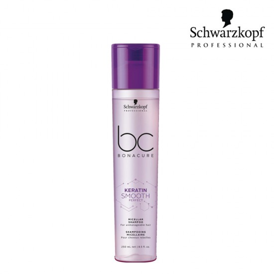 Schwarzkopf Pro BC Keratin Smooth Perfect micelārais šampūns 250ml