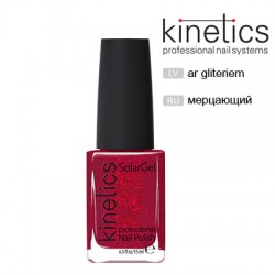 Nagu laka Kinetics SolarGel Raspberry Beret #025 15ml