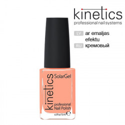 Nagu laka Kinetics SolarGel Peach Pop #231 15ml